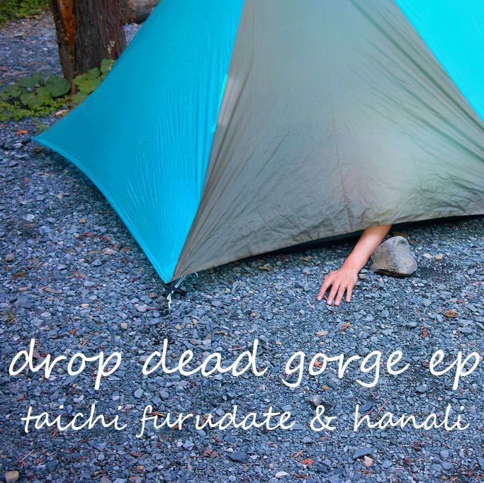 Drop Dead Gorge EP