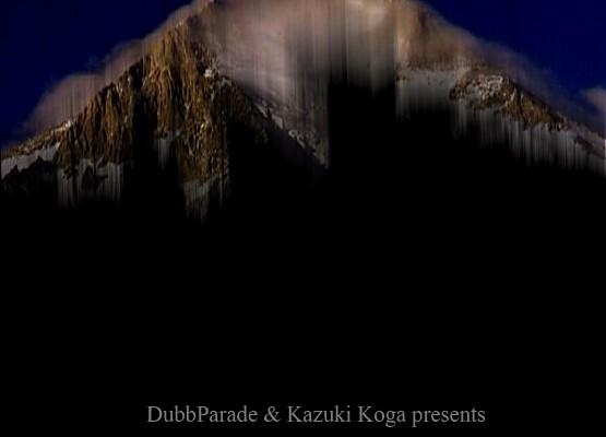 A Hidden Peak EP