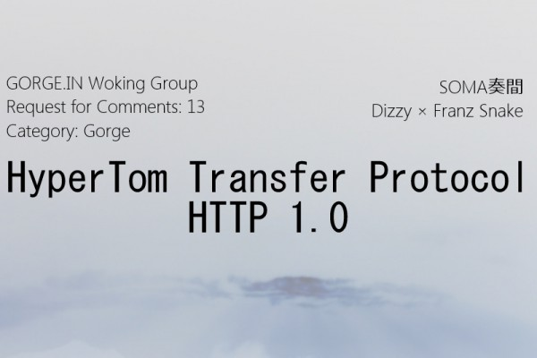 HyperTom Transfer Protocol EP