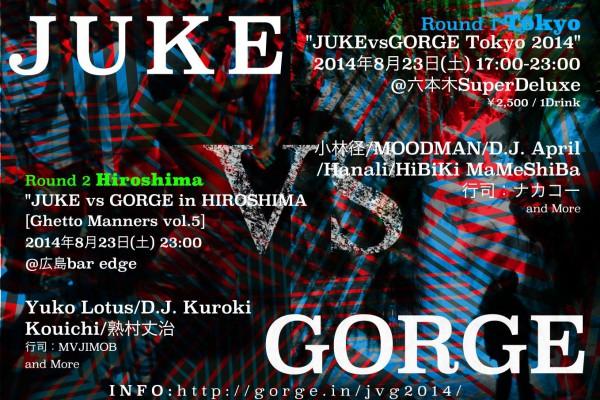 JUKEvsGORGE Day 2014