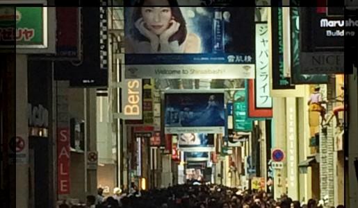 "DANCING_10: TAKEOVER, MELTING BOT ""MADE IN JAPAN"""