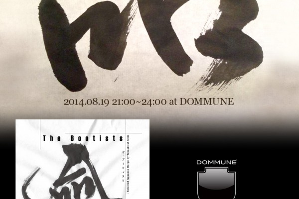 The Bootists at dommune