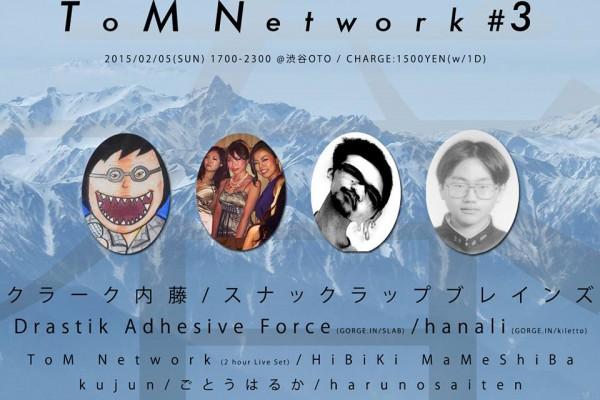 ToM Network #3