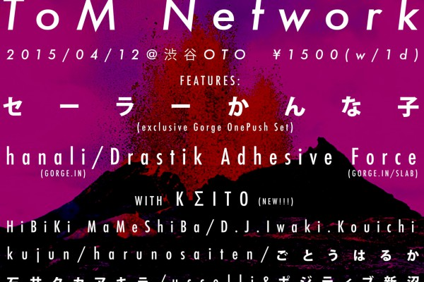 ToM Network #4