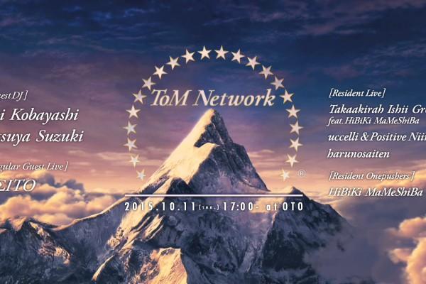 ToM Network #6