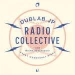 2014/10/29 「dublab.jp Radio Collective #79 From Tokyo」にHiBiKi MaMeShiBaが登場!
