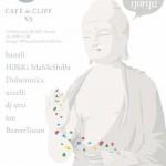 """2014/11/30 """"CAFE de CLIFF V3"""""""