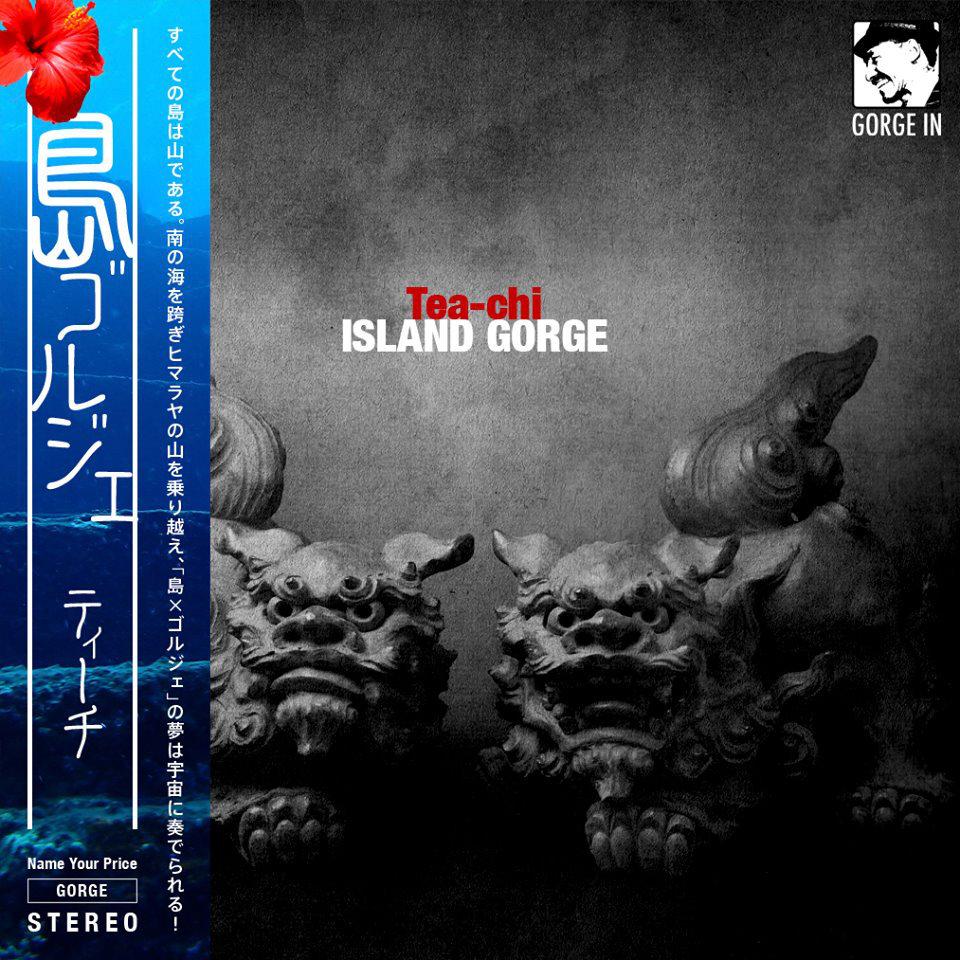 ISLAND GORGE