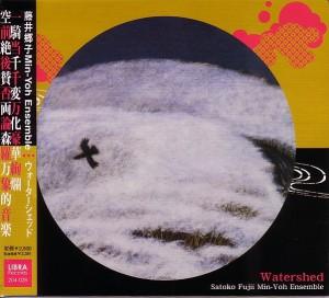 Satoko Fujii Min-Yoh Ensemble - Hanagasa Ondo