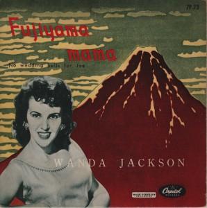 Wanda Jackson - Fujiyama Mama